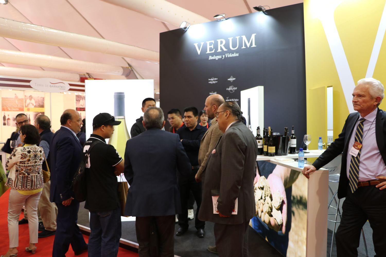 verum-img_1205